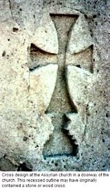 La più antica croce scoperta nella penisola araba