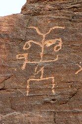 Graffito pre-islamico