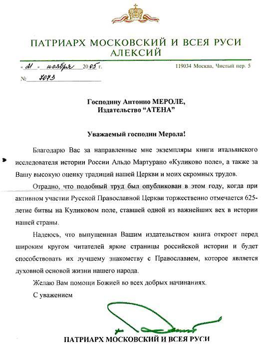 medioevo russo  a cura di aldo c  marturano  indice